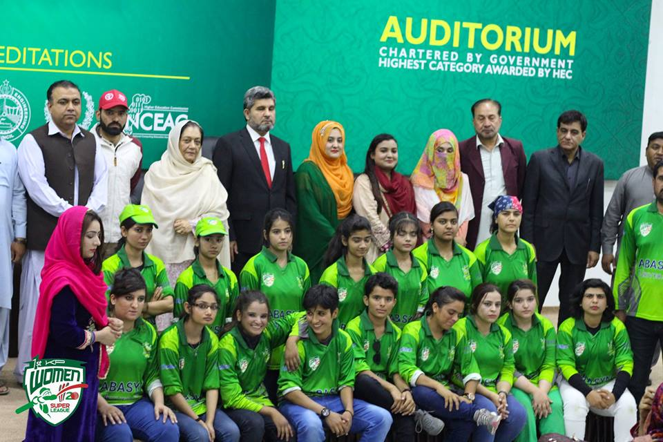 1st KP Women T20 Cricket Super League 2018