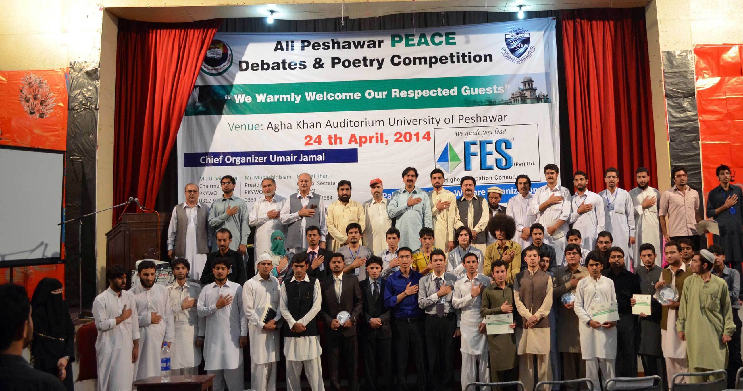 Peace debates competition