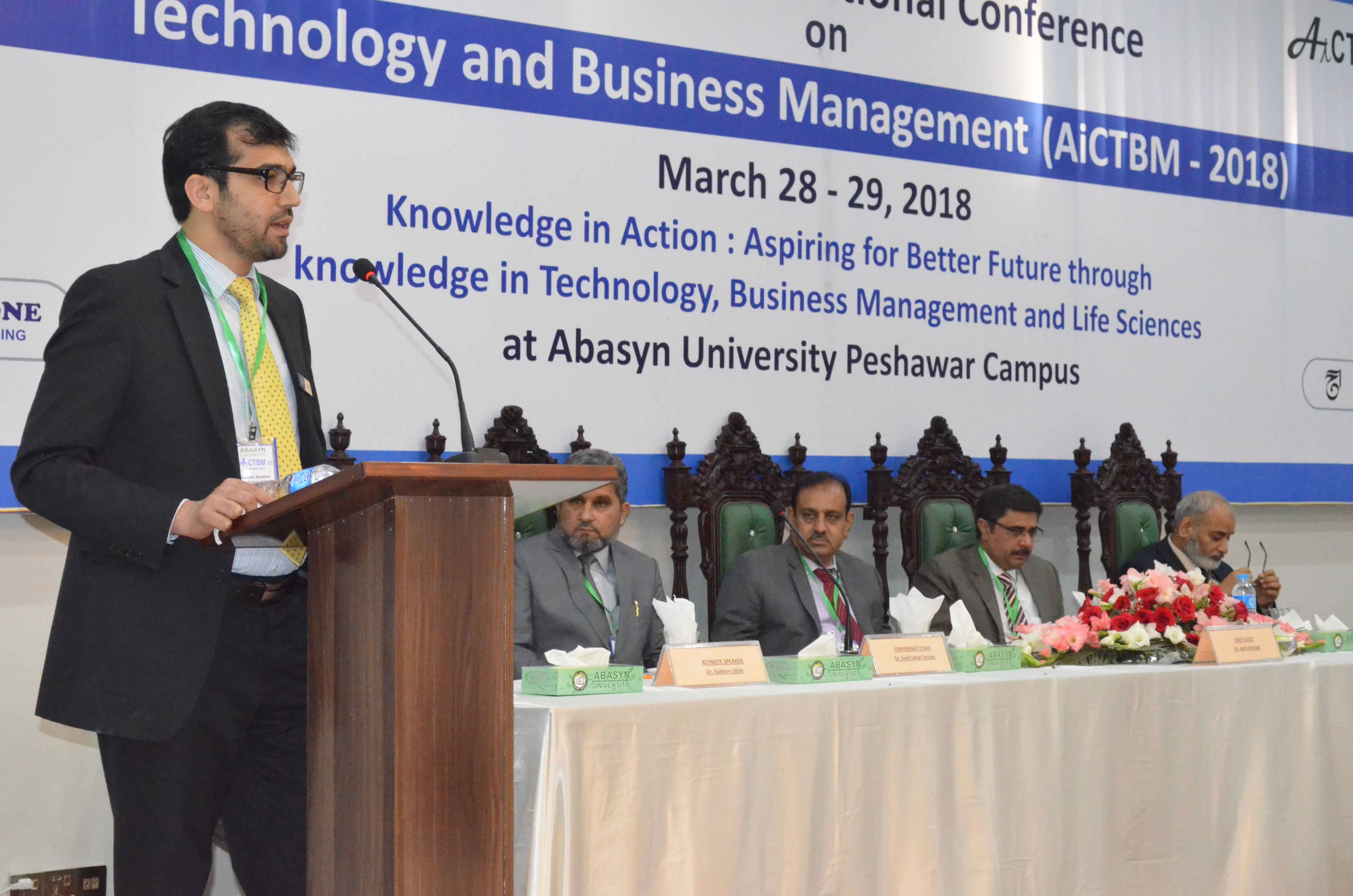 Dr. Subhan Ullah gives speech in the conference