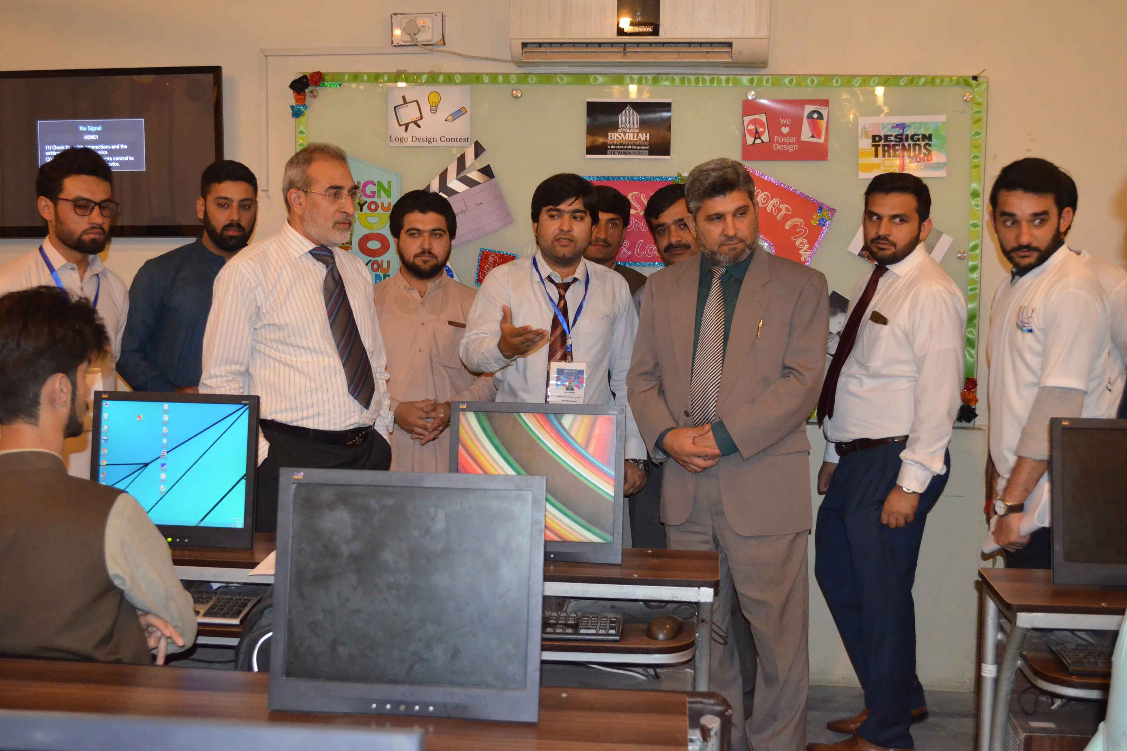Abasyn National Software Competition 2018