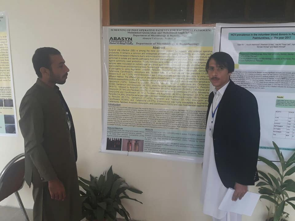 1st International conference in the University of Swabi