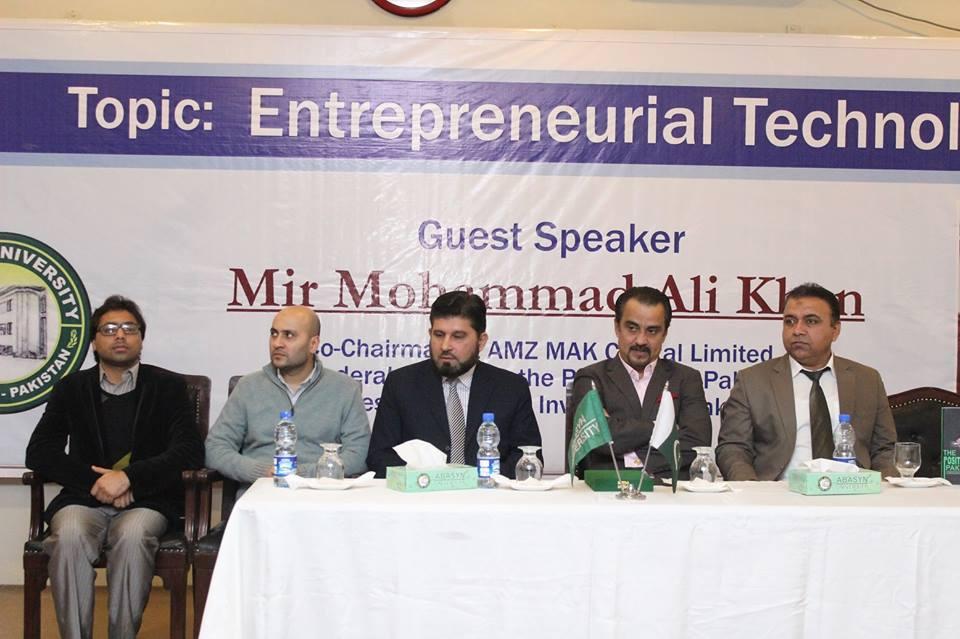 Entrepreneurial Technology