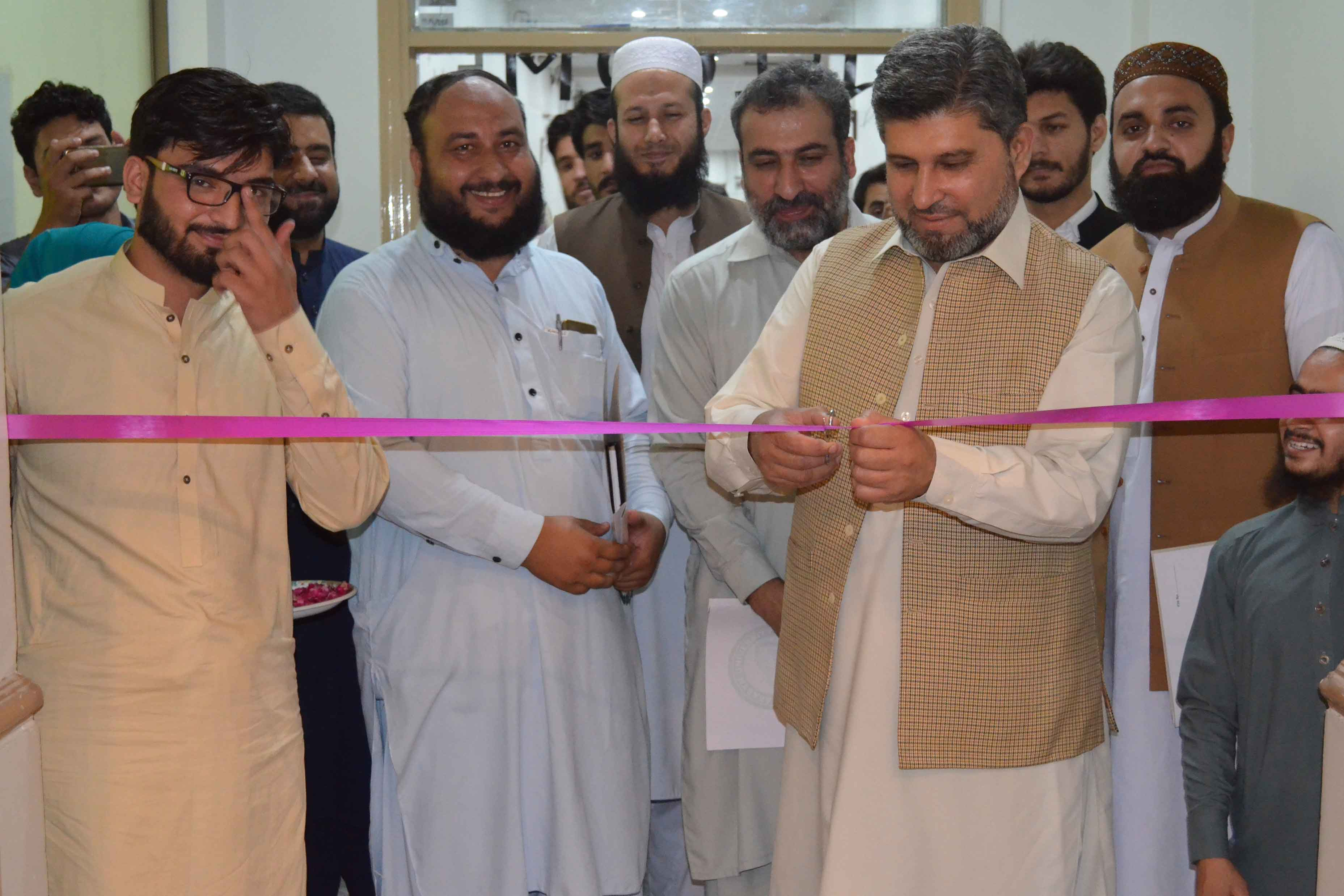 Vice Chancellor inaugurated the exhibition