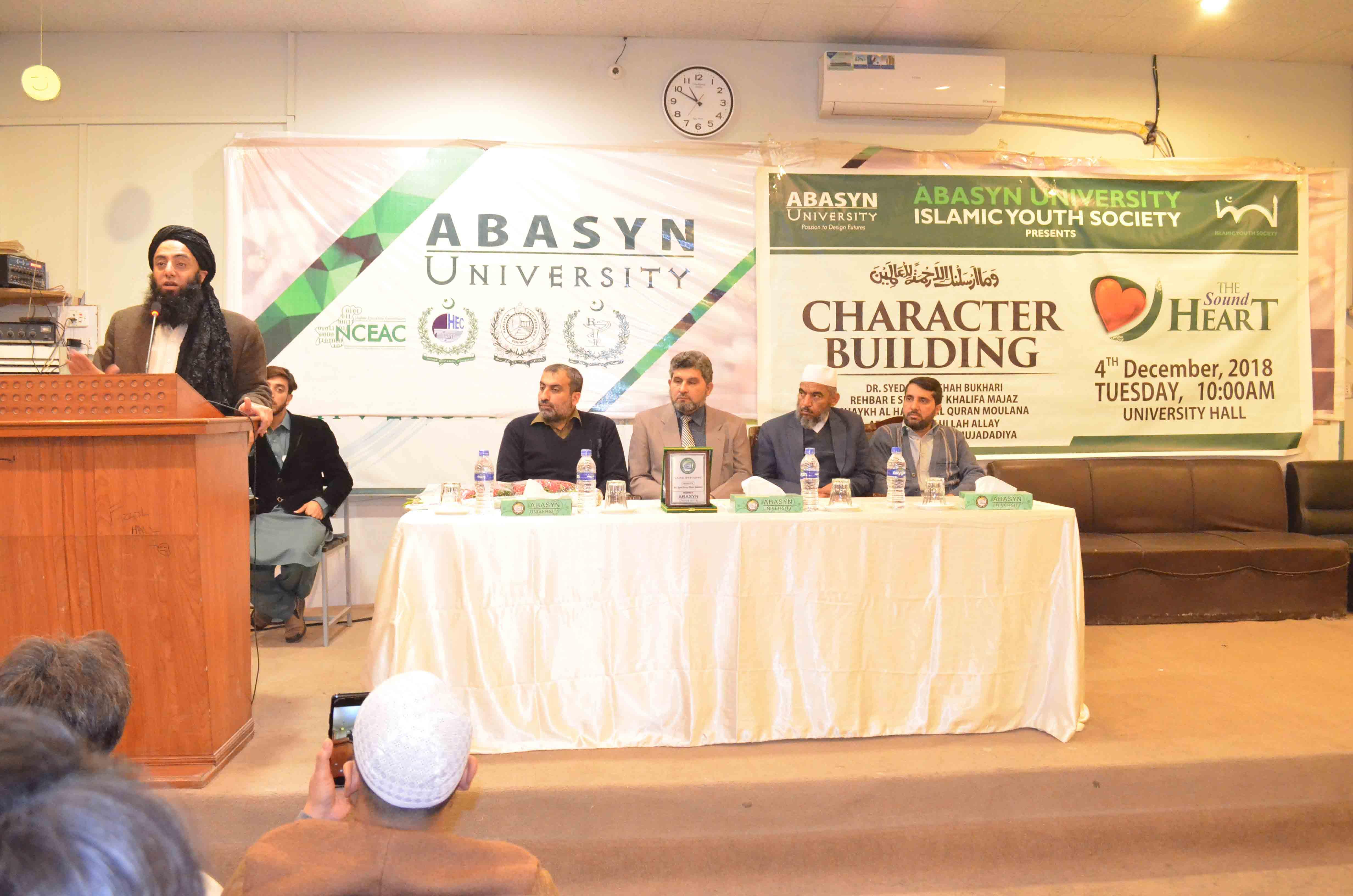 An Inspirational Speech on Character Building