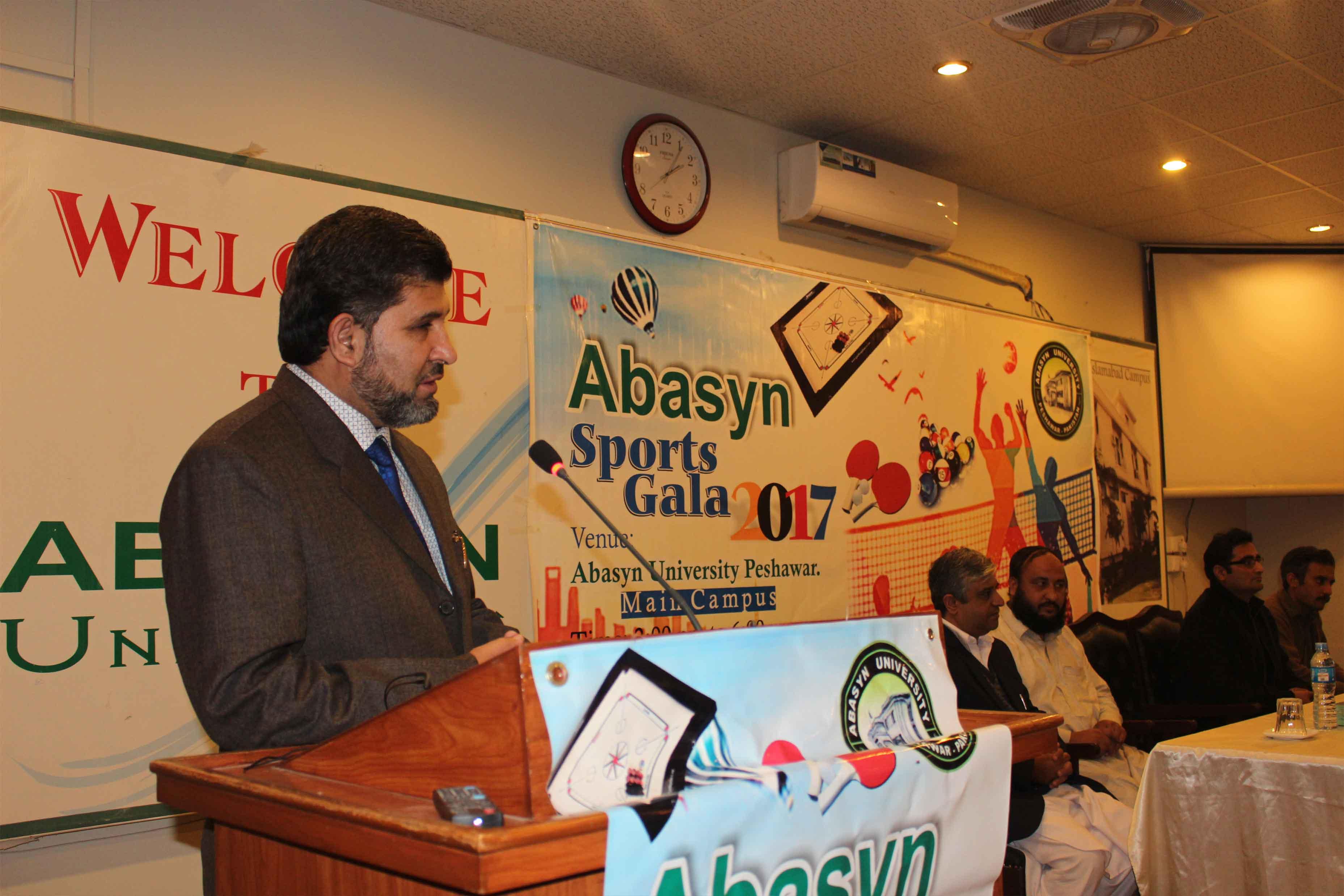 Abasyn Sports Gala 2017