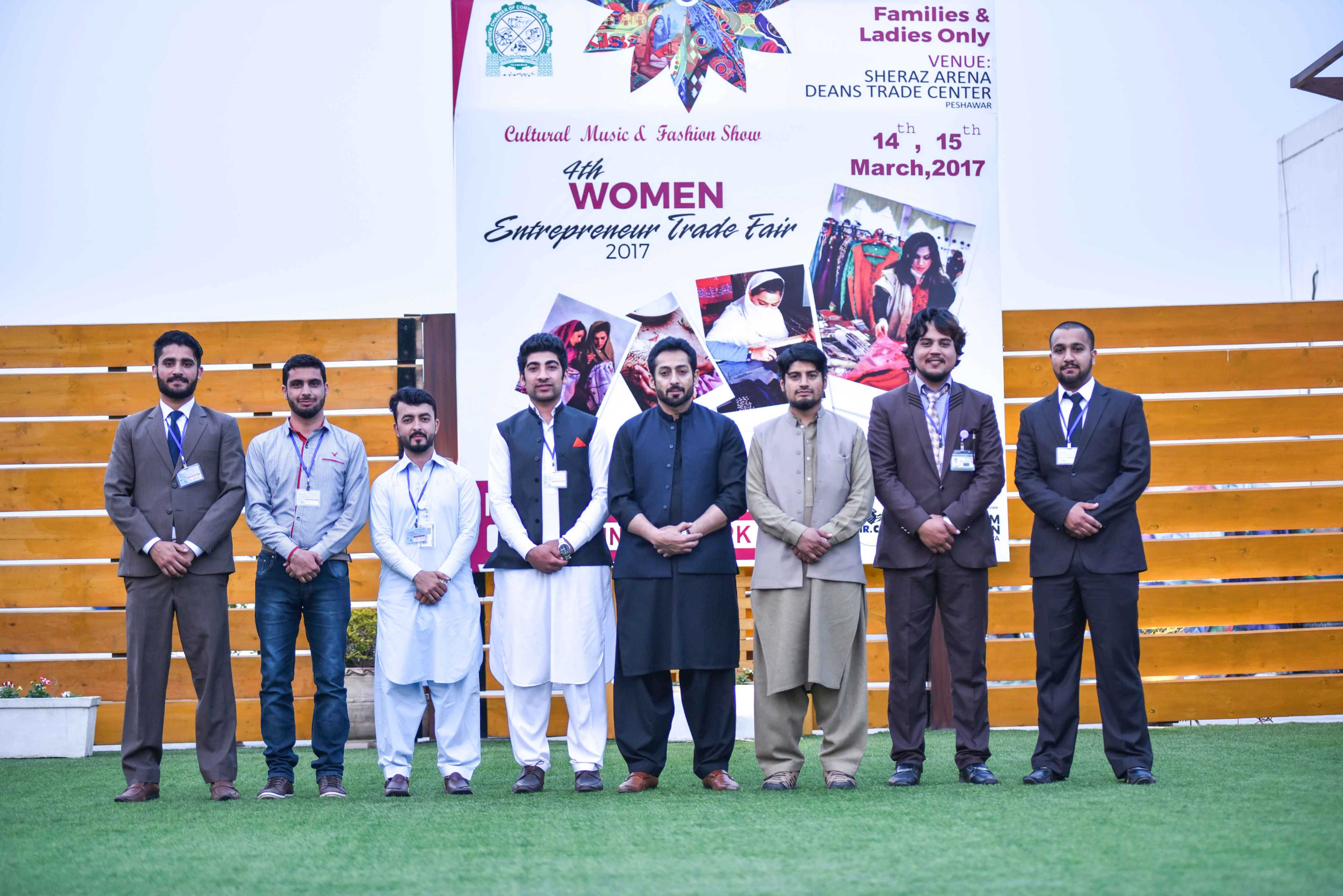 4th Women Entrepreneur Trade Fair Abasyn University Peshawar