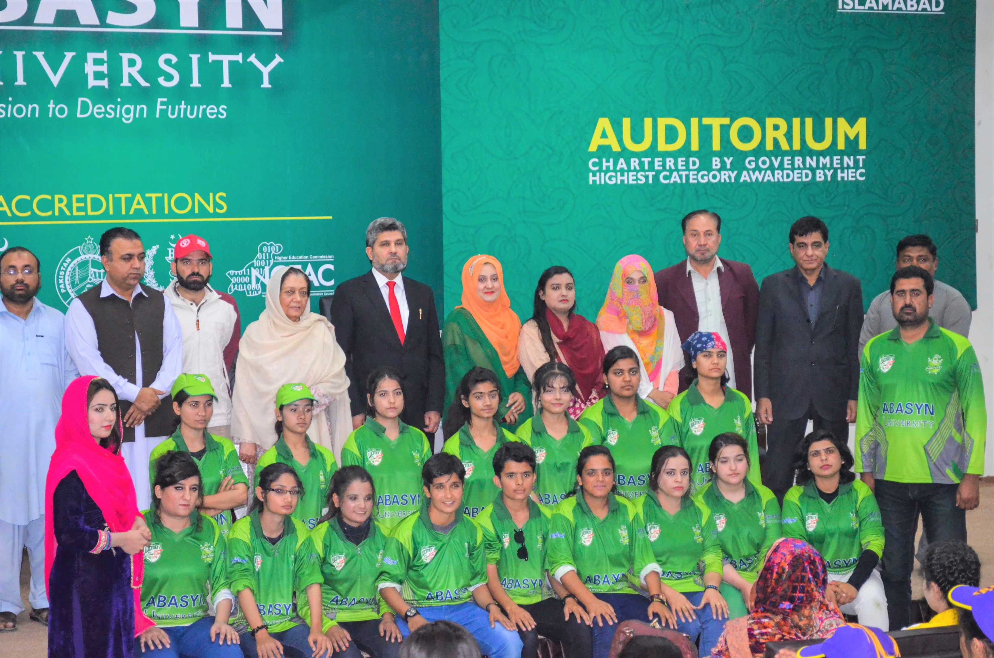 Sports Gala Abasyn University Peshawar